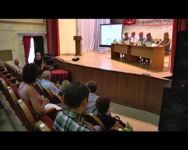 В Волгодонске обсудили готовность к осенне-зимнему периоду