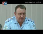 Главный полицейский Волгодонска провел пресс-конференцию