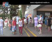 В Волгодонске состоялась традиционная августовская педагогическая конференция
