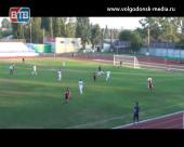 ФК «Волгодонск» дома переиграл «Шахтер»