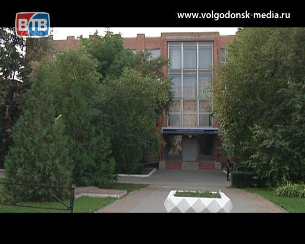 Межмуниципальное управление МВД России «Волгодонское» приступает к формированию нового состава общественного совета