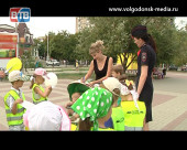 Воспитанники детского сада «Гусельки» приняли участие во всероссийской акции «Дорога — символ жизни»