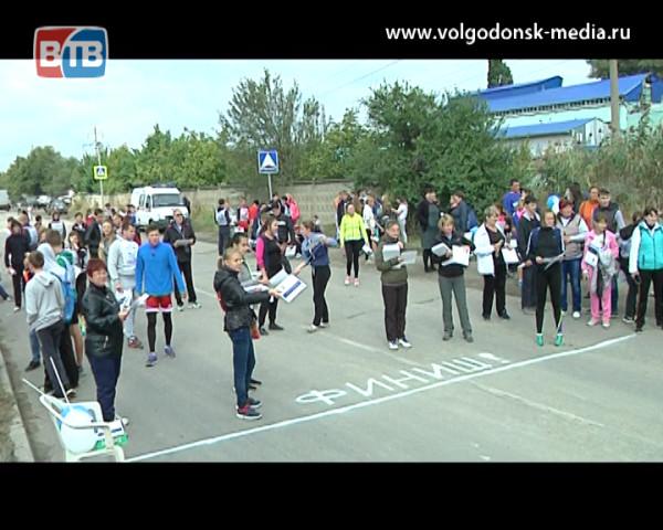 В «Кроссе нации — 2016» приняли участие больше двух тысяч волгодонцев