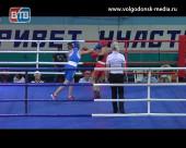 В Волгодонске состоялось открытие чемпионата России по боксу