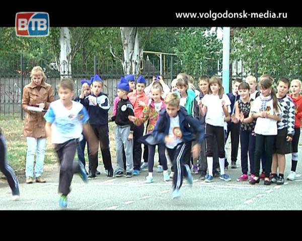 Воспитанники четвертых классов всех школ Волгодонска приняли участие в «Зарничке»
