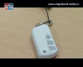 У ветеранов Волгодонска появилась возможность вызывать подмогу с помощью  «Тревожной кнопки»