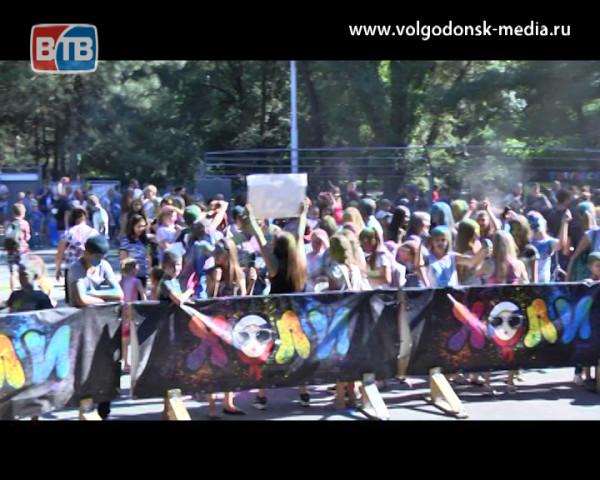 В Волгодонске состоялся двухдневный фестиваль красок холи