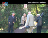 Молодость в душе. Волгодонск отметил день пожилого человека рядом мероприятий