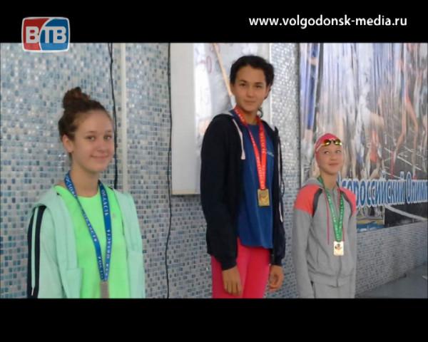 Волгодонские спортсмены привезли награды с чемпионата Ростовской области по плаванию