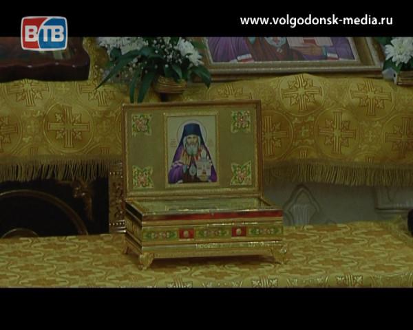 В Волгодонск впервые привезли Величайшую святыню XX века