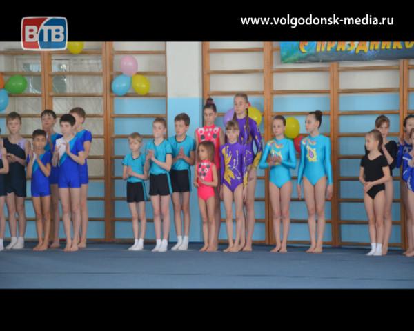 В Волгодонске завершилось  первенство города по спортивной акробатике