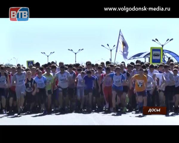 Из-за «Кросса нации» в субботу в Волгодонске ограничат движение