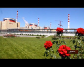 Энергия мирного атома. 28 сентября в России отметят день работника атомной промышленности