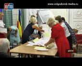 Фонд развития гражданского общества проанализировал предвыборные программы партий, претендующих на места в новом созыве Госдумы