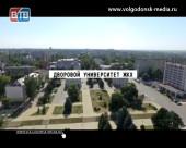 Дворовой университет ЖКХ открыт!