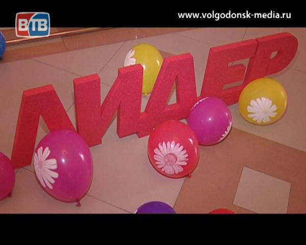 Молодежь Волгодонска приняла участие в традиционной конференции «Лидер»