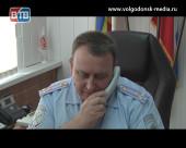 Начальник полиции Юрий Мариненко пообщается с населением