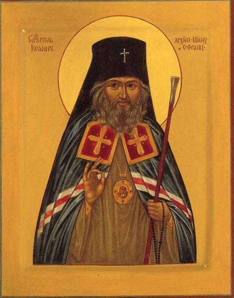 Величайшая святыня XX века впервые посетит Волгодонск