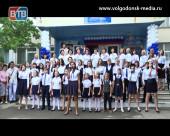 Волгодонские школьники сели за парты