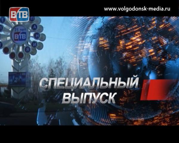 Специальный выпуск Новости ВТВ от 18 сентября
