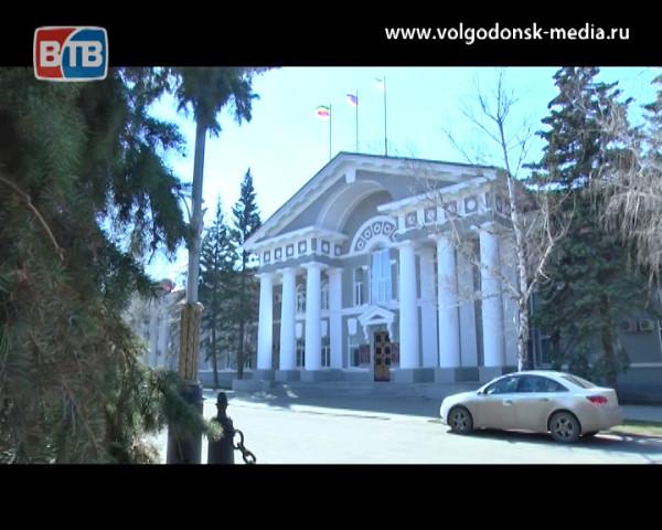 Горожане могут оценить работу Администрации Волгодонска, зайдя на сайт