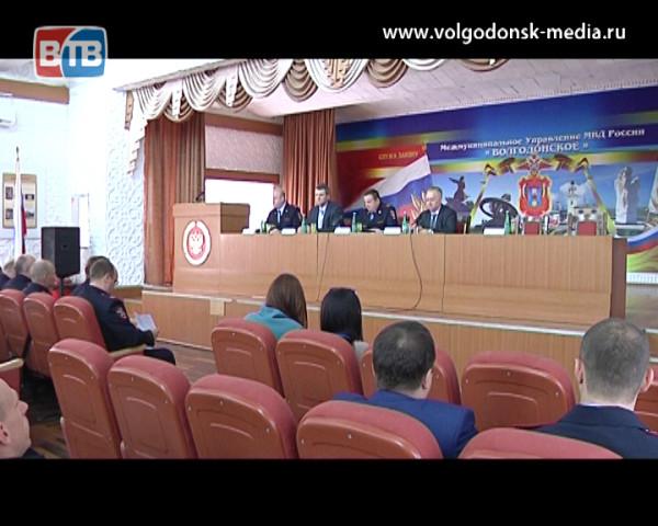 Итоговое совещание провели полицейские в Управлении МВД России «Волгодонское»