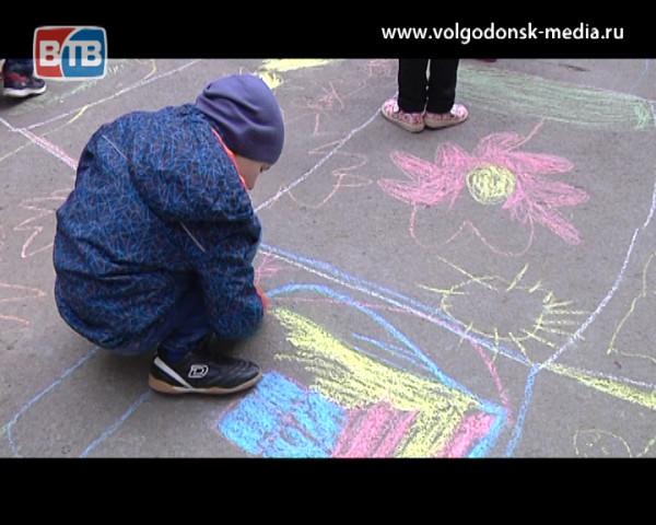 В детском саду «Аленький цветочек» прошел непростой конкурс рисунков на асфальте
