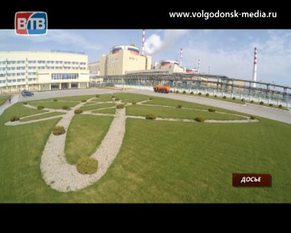Ростовская АЭС проведет общественные обсуждения по вопросу эксплуатации энергоблока №4
