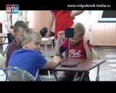В Волгодонске завершился фестиваль детской дорожно-транспортной безопасности  «Город атомщиков – город безопасности»