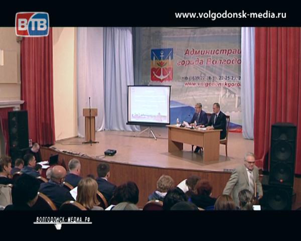 В конце ноября состоится форум «Волгодонск — город неравнодушных людей»