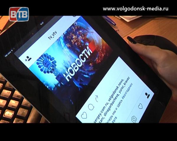 Телекомпания ВТВ расширяет границы. Теперь мы и в Instagram