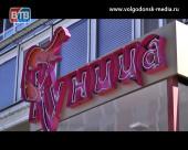 За качественным мехом только в «Куницу». Торговый дом стал первым в городе, кто «прочипировал» свой товар