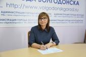 Назначен новый руководитель управления образования Волгодонска
