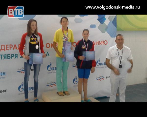 Волгодонские пловцы привезли медали Чемпионата и Первенства Южного федерального округа
