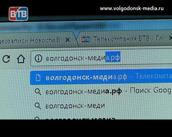 Телекомпания ВТВ — все для удобства зрителей!