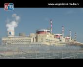 В Волгодонске и Дубовском прошли общественные слушания по повышению мощности энергоблока №2 Ростовской АЭС до 104%