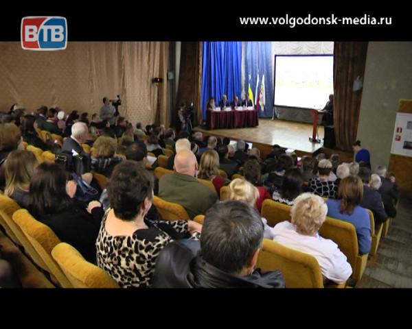 В Волгодонске и Дубовском районе прошли общественные обсуждения материалов обоснования лицензии на эксплуатацию энергоблока №4 Ростовской АЭС