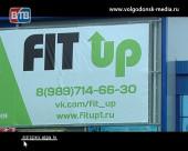 «FIT up». В Волгодонске появилась новая территория спорта