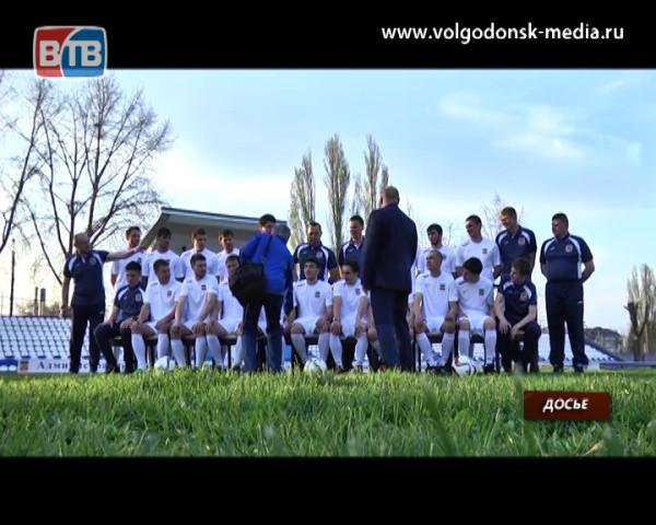 Футбольный клуб «Волгодонск» стал четвертым по итогам чемпионата области