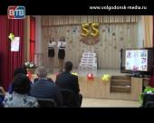 Школа №7 отметила свой 55-летний юбилей