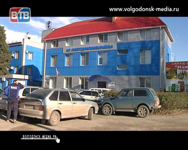 Больше двухсот квартир в Волгодонске остались без газа