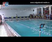 В Волгодонск на соревнования по плаванию съехались спортсмены Ростовской области