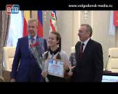В Администрации Волгодонска наградили одаренных детей