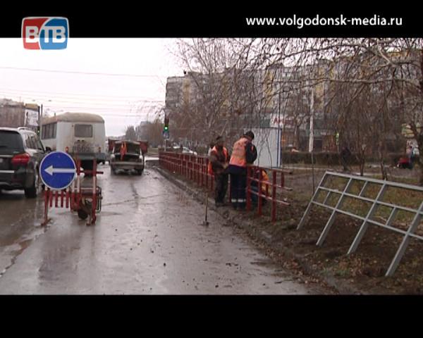 Волгодонск обнесли заборами в рамках новых государственных стандартов