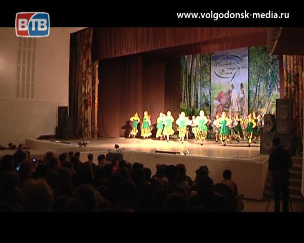 Фестиваль народов Дона в девятый раз прошел в Волгодонске