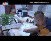 В одном из МФЦ Волгодонска открылось окно для предпринимателей