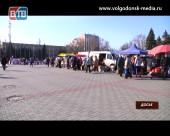 В субботу волгодонцы купили более 60 тонн продукции на ярмарке