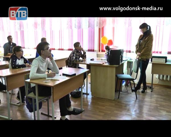 Волгодонск впервые написал географический диктант