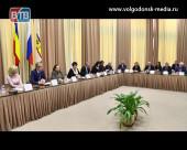 В Волгодонск съехались председатели городских дум — главы городов со всей области