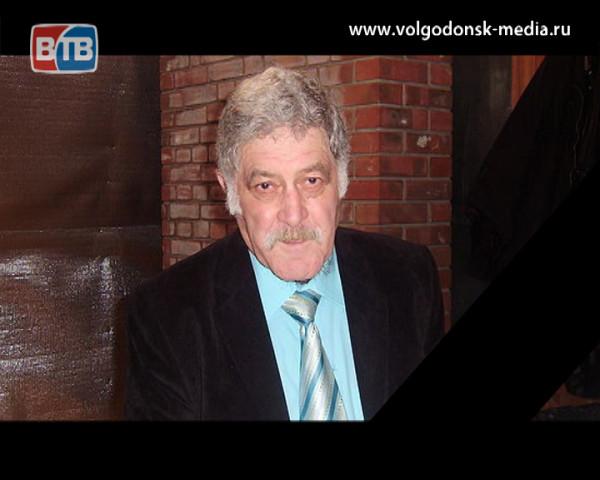 Волгодонское учительское сообщество понесло невосполнимую утрату. Умер Вячеслав Итин